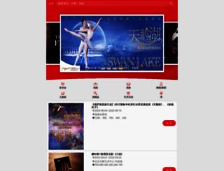 piaowutong.com screenshot