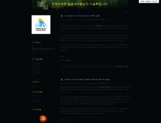 piaoxue.egloos.com screenshot