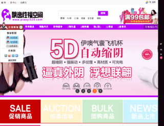 piaoyi520.com screenshot