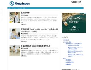 piata.jp screenshot
