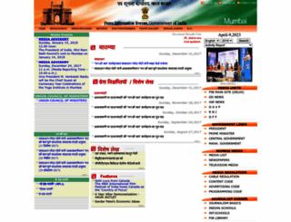 pibmumbai.gov.in screenshot