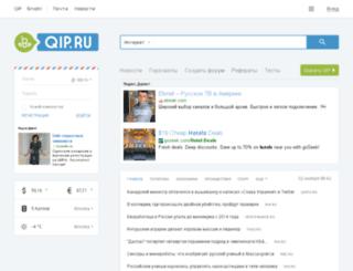 pibyquma.front.ru screenshot