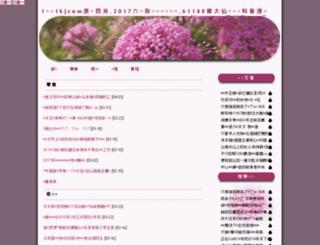 pic-text.com screenshot