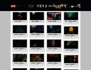 pic.ali213.net screenshot
