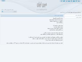 pic.ir screenshot