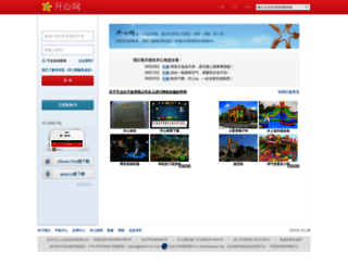 pic.kaixin001.com.cn screenshot