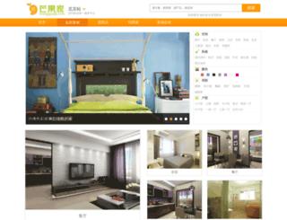 pic.mangguojia.com screenshot