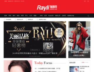 pic.rayli.com.cn screenshot