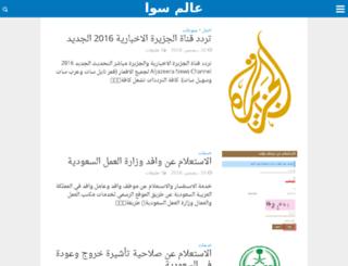 pic.s11w.com screenshot