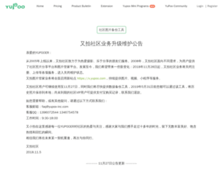 pic0.yupoo.com screenshot