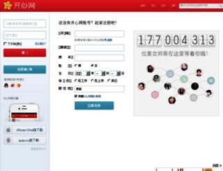 pic1.kaixin001.com.cn screenshot