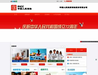 picchealth.com screenshot