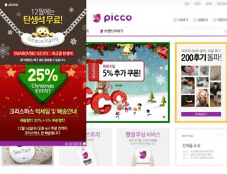 picco.co.kr screenshot