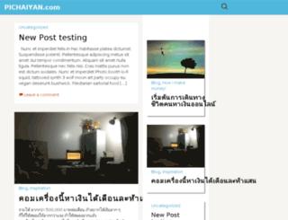 pichaiyan.com screenshot