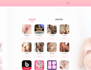 picklemashtimails.com screenshot