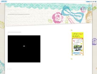 pickpocket123.jugem.jp screenshot