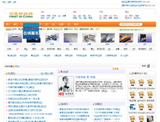 picol.net screenshot