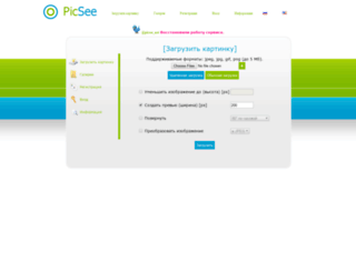 picsee.net screenshot