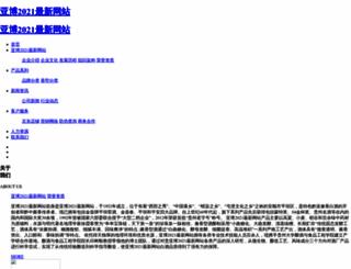 pictureimp.com screenshot