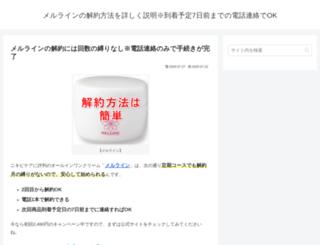 picuploaders.com screenshot