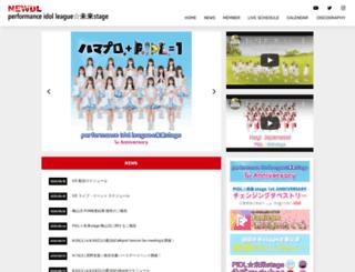 pidl.jp screenshot