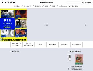piebooks.com screenshot
