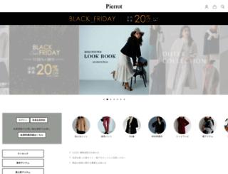 pierrotshop.jp screenshot