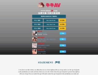 pifach.com screenshot