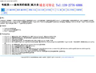 pigdy.com screenshot