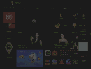 pigsinfrance.com screenshot