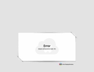 pihakauppa.fi screenshot