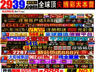 pijiyanyiyuan.com screenshot