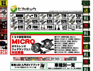 pika-q.com screenshot