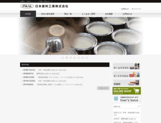 pikal.co.jp screenshot