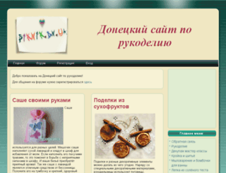 piknik.dn.ua screenshot