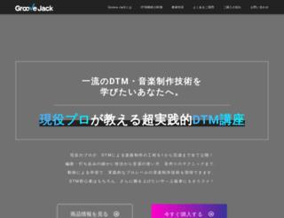 piko-piko.jp screenshot