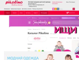 pikolino.ru screenshot