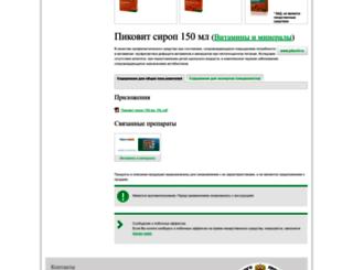 pikovit.ru screenshot