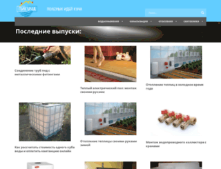 pikucha.ru screenshot
