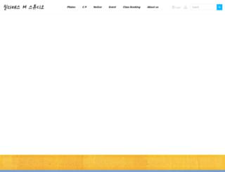 pilatesm.co.kr screenshot