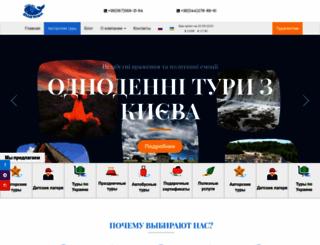 piligrim-m.com.ua screenshot
