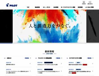 pilot.co.jp screenshot