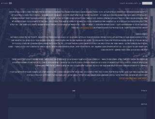pilpell.co.il screenshot