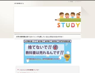 pilsaperde.com screenshot