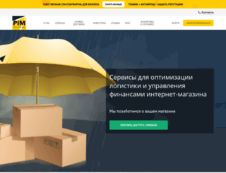 pimpay.ru screenshot