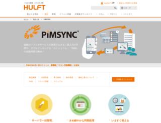 pimsync.appresso.com screenshot