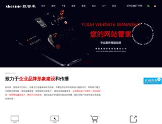 pin5i.com screenshot