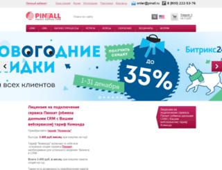 pinall.ru screenshot