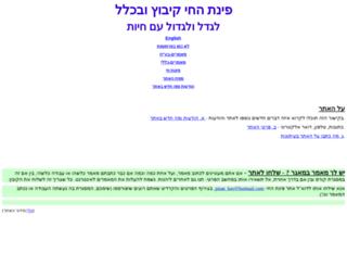 pinat-hay.com screenshot