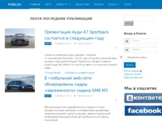 pinblog.ru screenshot